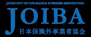 JOIBA 日本保険外事業者協会